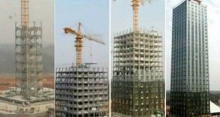 505387-chinese-building