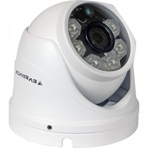 4530-2mp-onvif-hd-ip-kamera-300x300