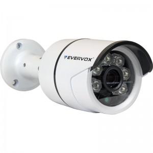 5811s-2mp-onvif-hd-ip-kamera-300x300