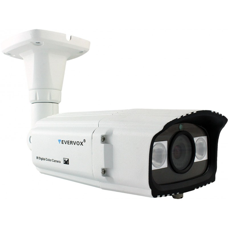 9424-2mp-onvif-hd-ip-kamera