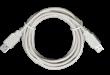 B99 USB doğrudan bağlantı kablosu